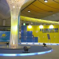 messeboden_kazakhstan_k.jpg